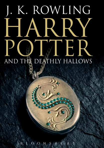 """Harry Potter and the Deathly Hallows"", UK adult edition cover"